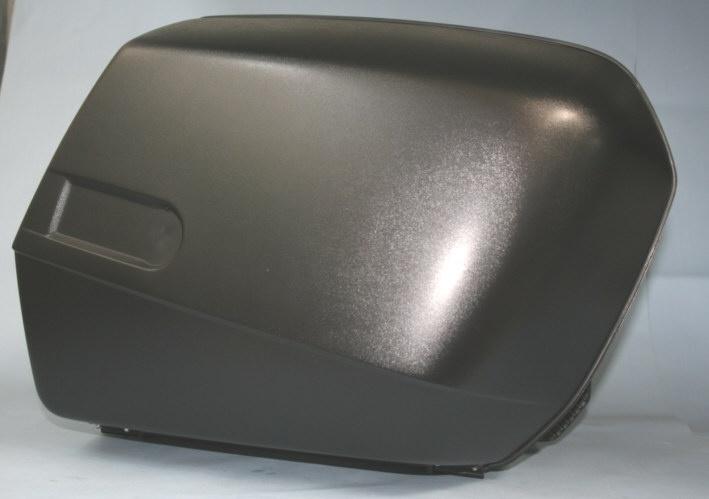 Koffer re.System R1100/1150 o.Schließzylinder