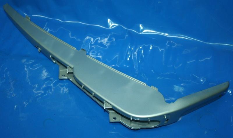 Abdeckung Sturzbügel li.K1200LT weissalu (Plastik)